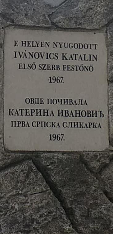 Stolni Biograd - Sekešfehervar 218