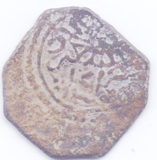 Felus de Almeria 2,ayuda con fecha Escane13