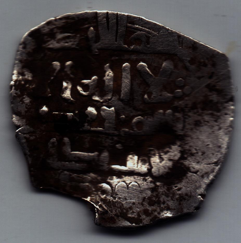 Dírham de al-Mu'izz, 393 H (Magreb) Scan0010