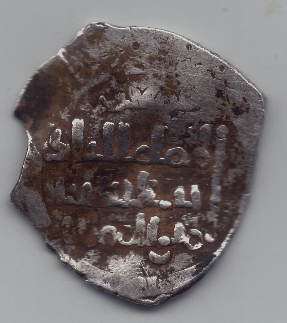 Dírham de al-Mu'izz, 393 H (Magreb) Scan0011