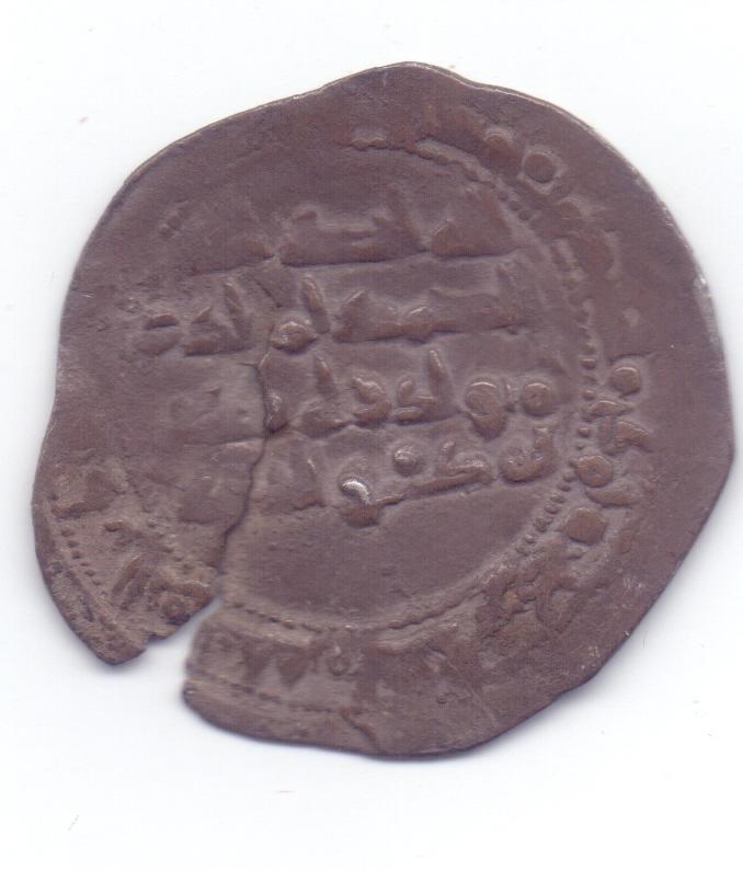 Dírham emiral del 240, al-Ándalus, Muhammad I Scan0038