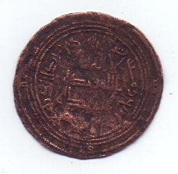 Dírham de cobre del califato de Damasco, 104 H Scan0040