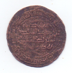 Dírham de cobre del califato de Damasco, 104 H Scan0041