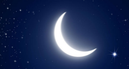 Luna lunera... - Página 13 Scre2138
