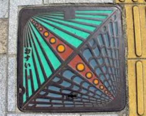 Las Alcantarillas de Japón - Página 3 Scre3189