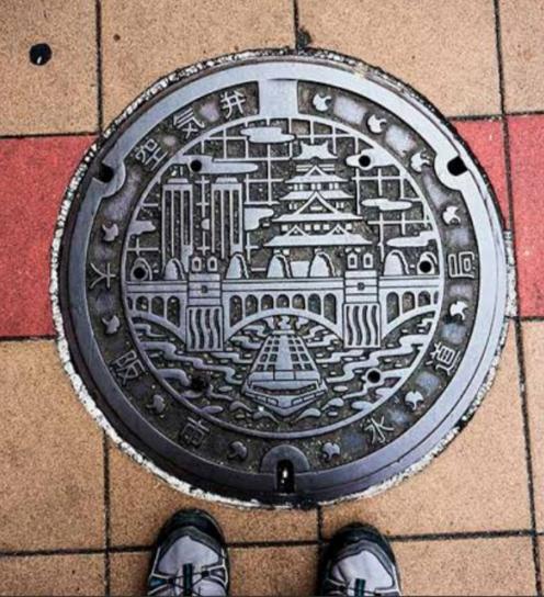 Las Alcantarillas de Japón - Página 3 Scre3261