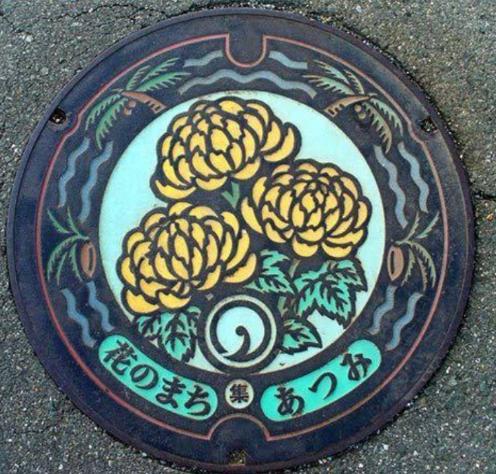 Las Alcantarillas de Japón - Página 3 Scre3335