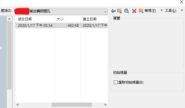 [問題] 請問選取檔案對話框的預覽 Inkedi10