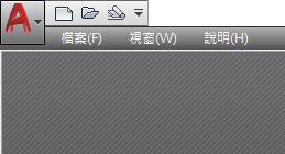 [問題] 請問如何取消新檔 Oe_20111