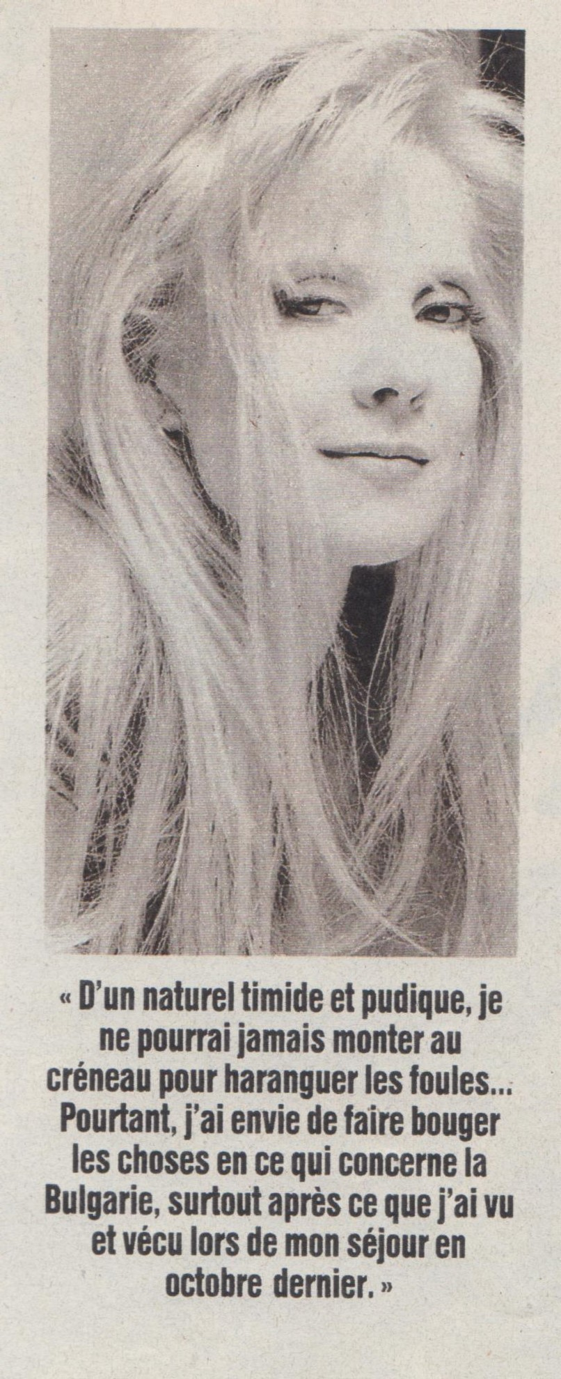 Max février 1991 211