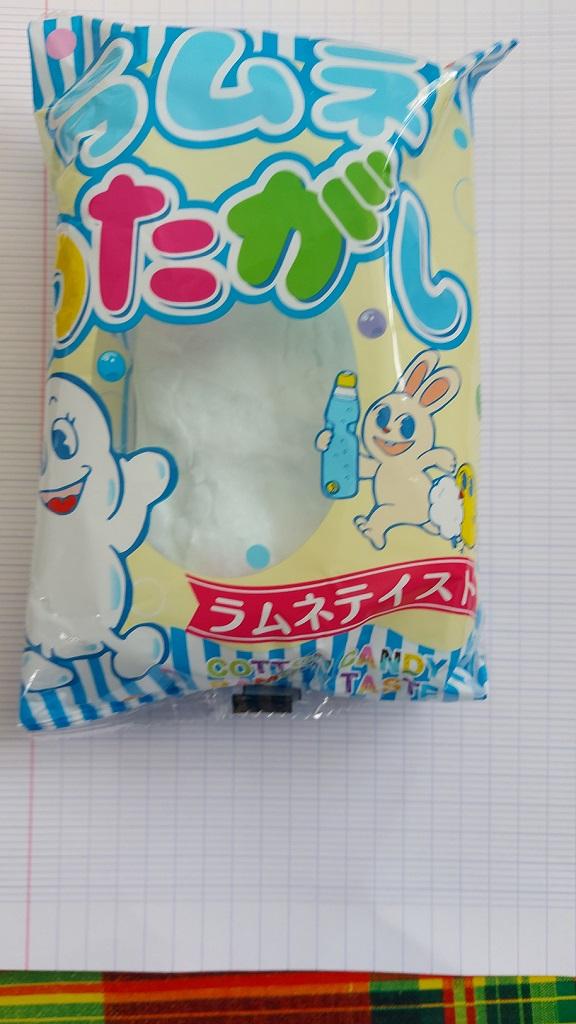 Candysan m'emmène au Japon ! No1010