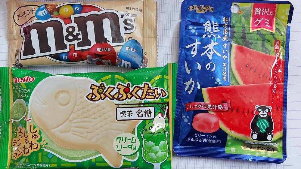 Candysan m'emmène au Japon ! No110