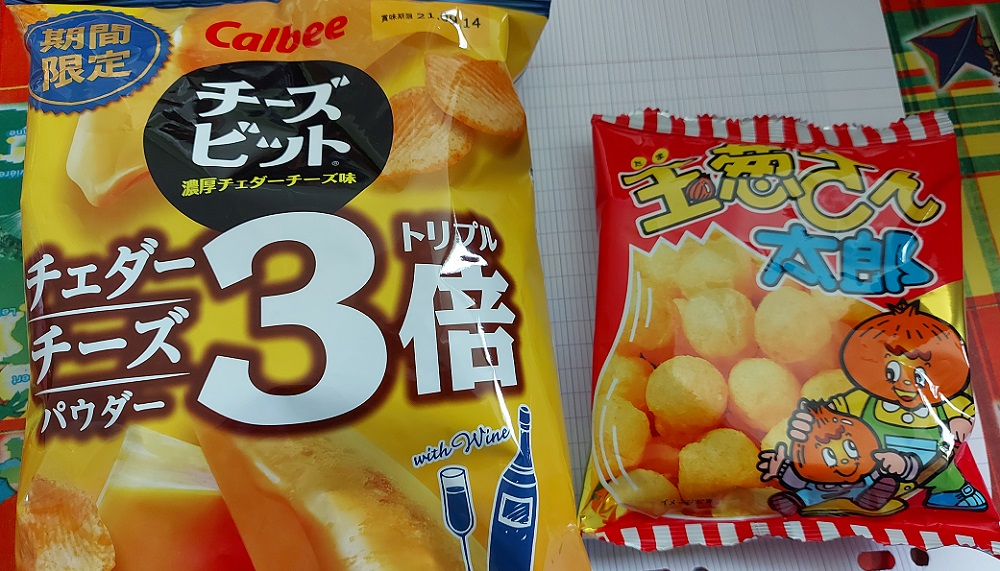 Candysan m'emmène au Japon ! No210