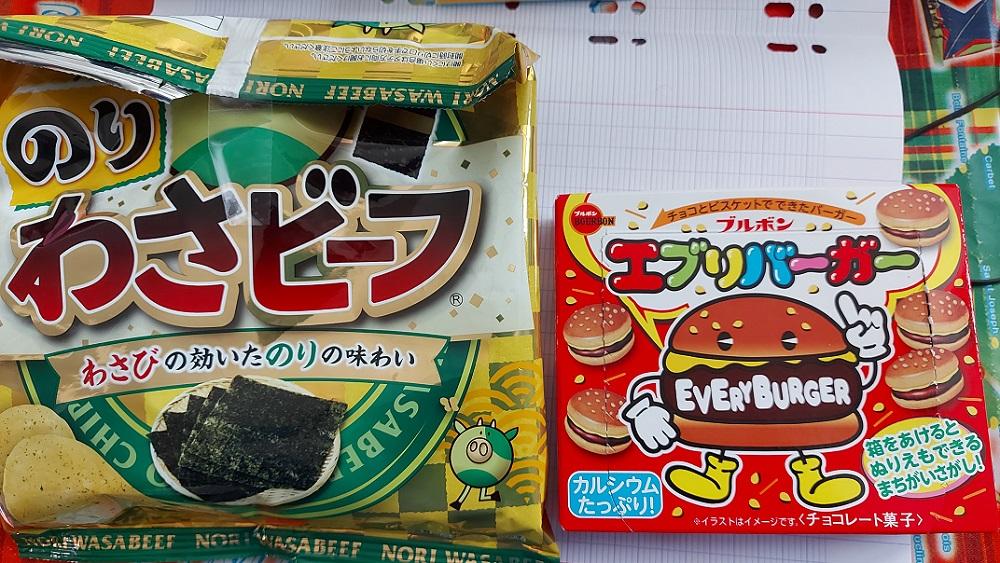 Candysan m'emmène au Japon ! No310