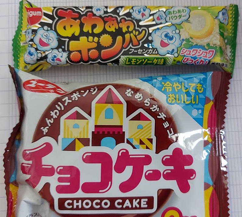 Candysan m'emmène au Japon ! No510