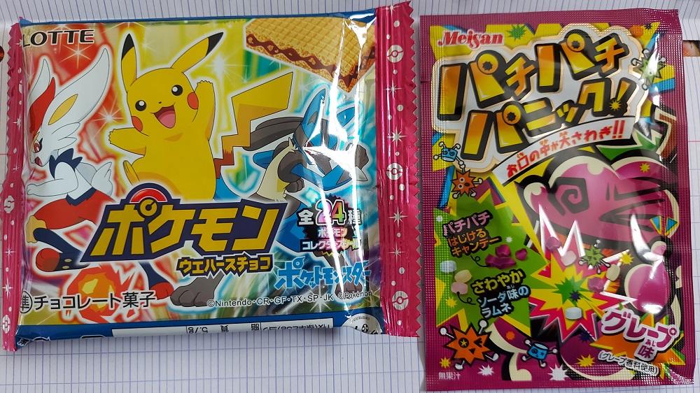 Candysan m'emmène au Japon ! No610
