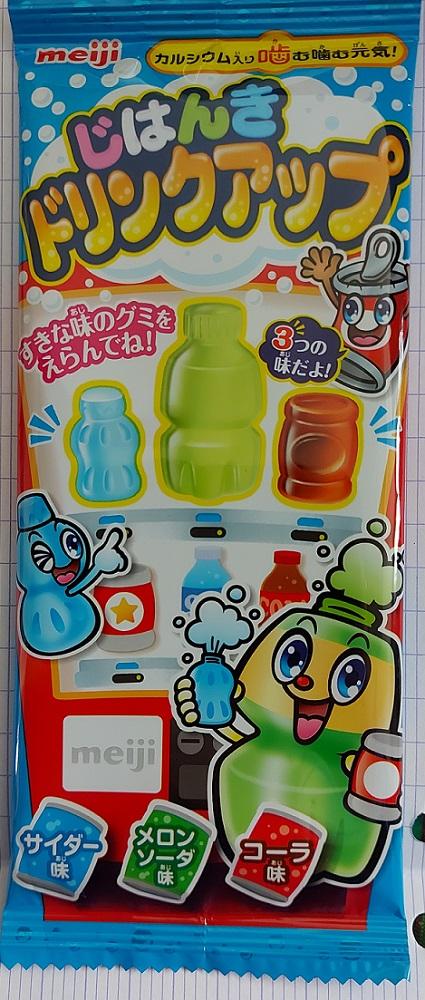 Candysan m'emmène au Japon ! No810