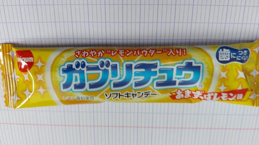 Candysan m'emmène au Japon ! No910