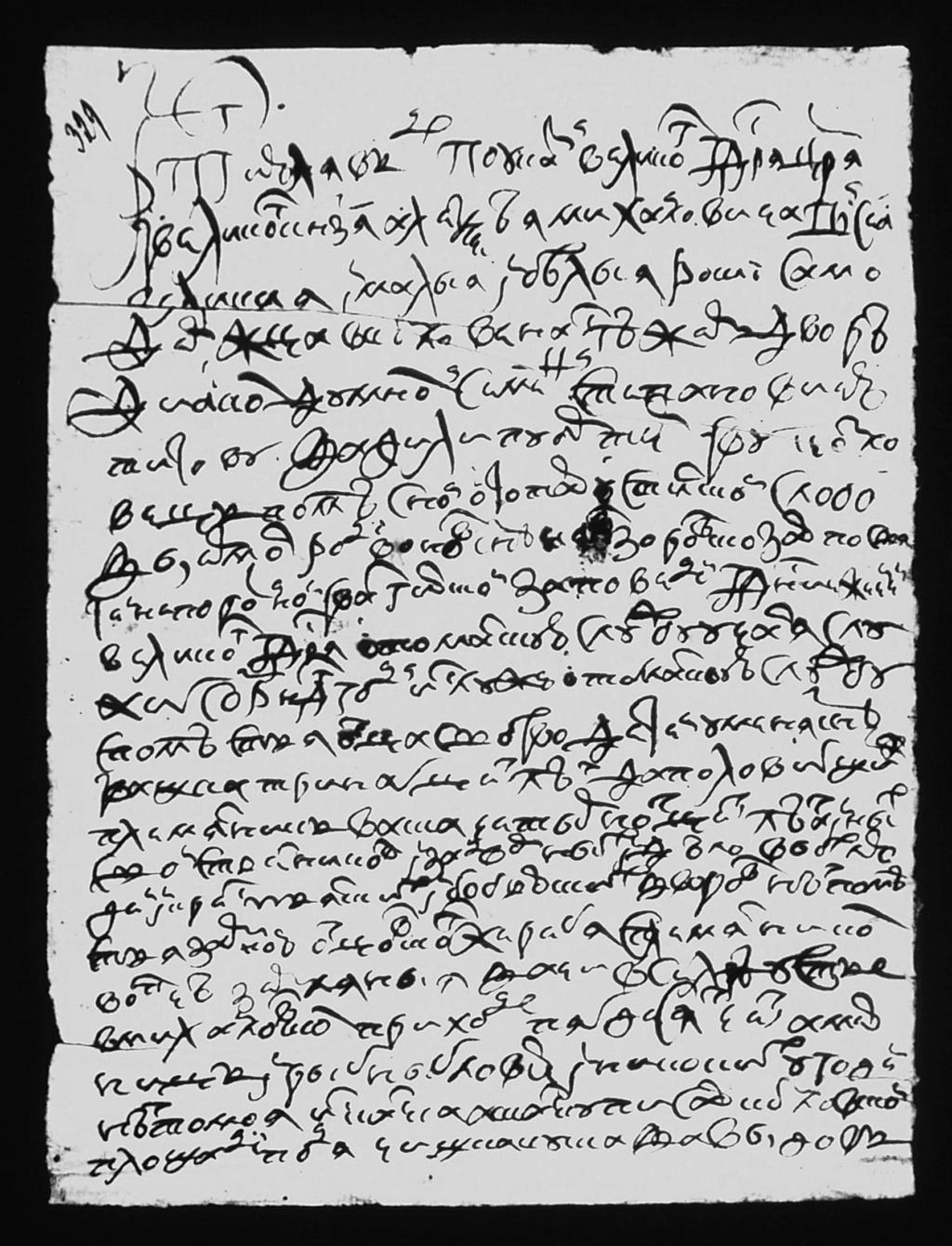 Архивный документ на день рождения. - Страница 2 1675__10