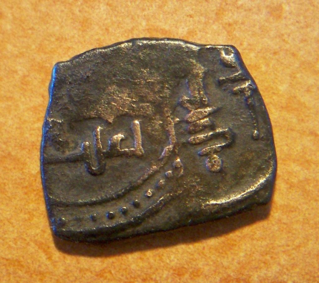 Handús de Yahya I, taifa de Toledo 100_3616