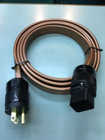 Cancelled  - WireWorld Gold Electra 5.2 Reference Power Conditioning Cord (Used) 73aa4e10
