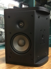 Revel Concerta S12 tri-mode surround speakers. (Used) Df913110