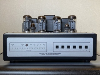 Audio Research VSi60 tube integrated amplifier (Used) F8748010