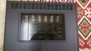 Withdraw - McIntosh C2300 Tube Pre Amplifier (Used) Yijy4810