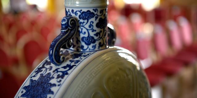 A vendre : une gourde chinoise du XVIIIe siècle 000_1510