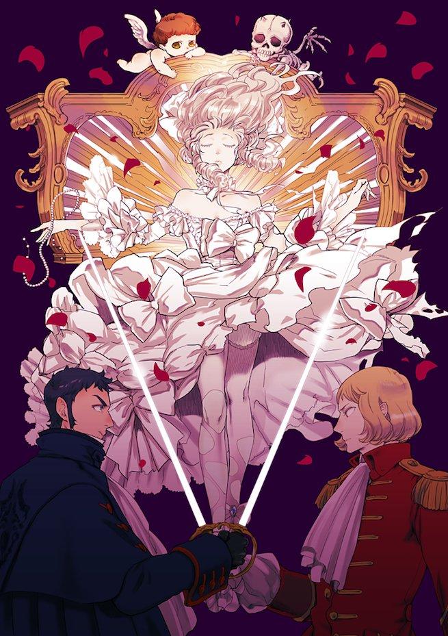 Versailles of the Dead Dogpyz10