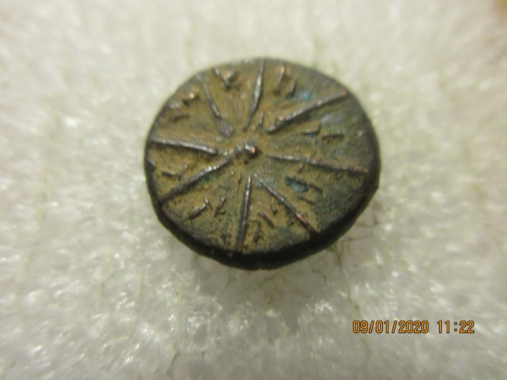 Alexandre Jannée 1er Prutah Img_0062