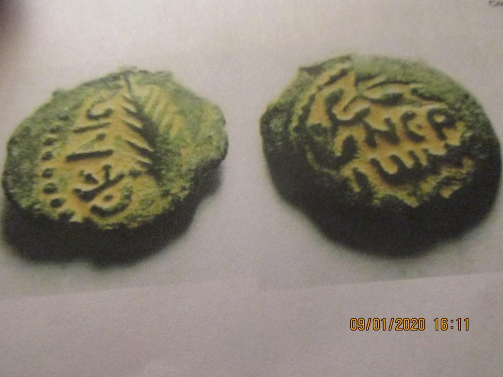 Le deuxiéme Prutha de Néron Img_0069
