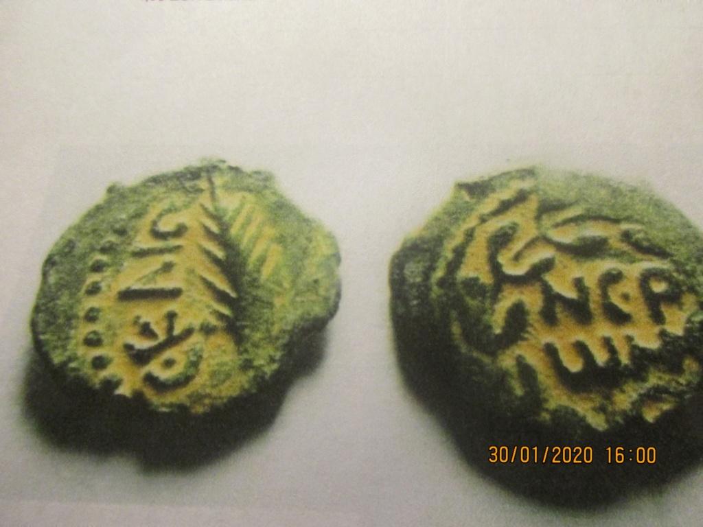 Le deuxiéme Prutha de Néron Img_0153