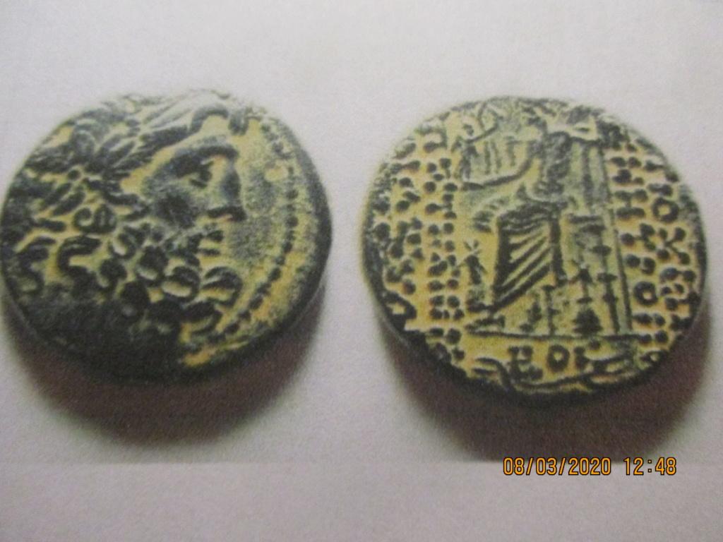 Dichalque pour la cité d'Antioche, Séleucie et Piérie ... Img_0295