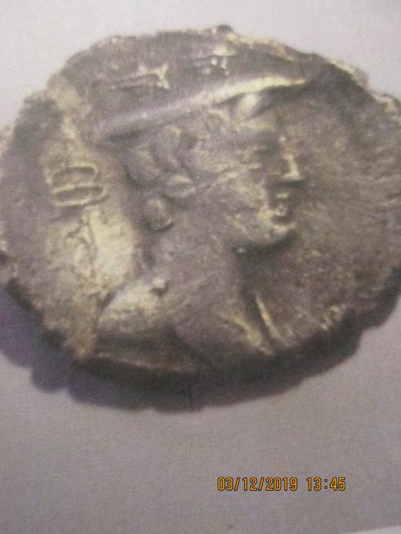 République romaine a identifier Img_9960