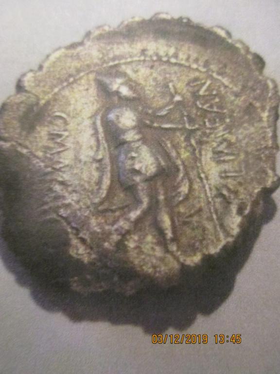 République romaine a identifier Img_9961