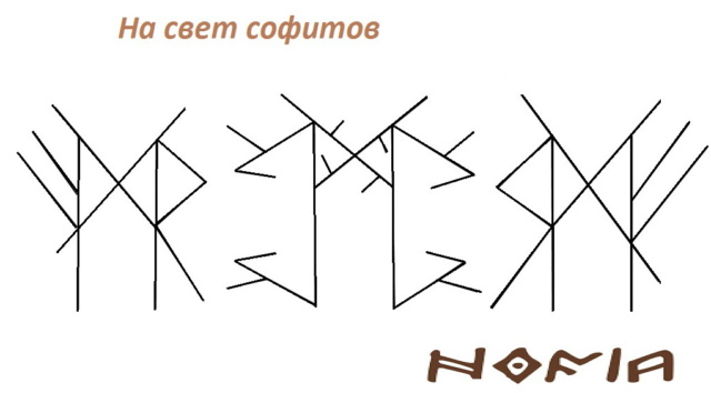 """Став """"На свет софитов"""", автор: Nofia Ao10"""