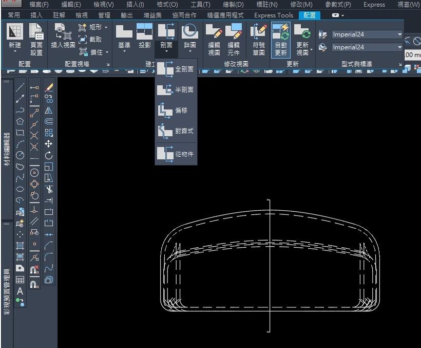 [問題]配置空間內如何讓剖面線(含剖面標號)放大? Oe10