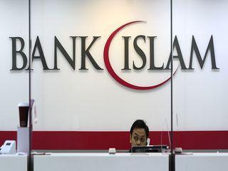 Исламский банкинг в России Islam10