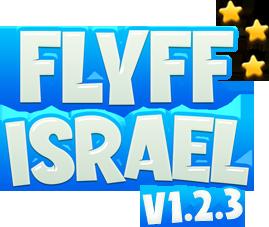 FlyFF Israel Offical Forum