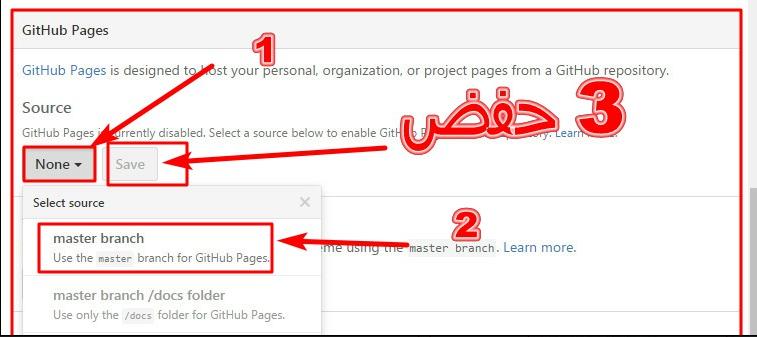 طريقة جديدة لرفع ملفات js و css و html على احلى منتدى 2018 1410