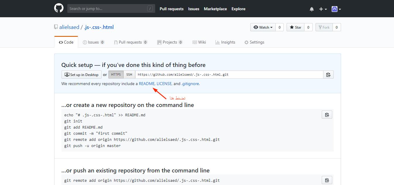 طريقة جديدة لرفع ملفات js و css و html على احلى منتدى 2018 413