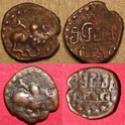 kalachuris de Mahishmati, Krishnaraja 550-575 d.C. 75362310