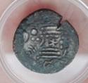 ¿Gadhaiya Paisa vellón, anónimo, series Saurashtra y Gujarat, 800-1050 d.C, NIS 419-429 (variante).? S10