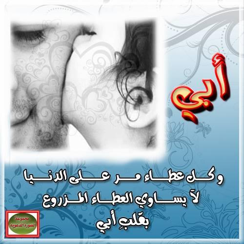 البطاقات الاسلامية  91976910