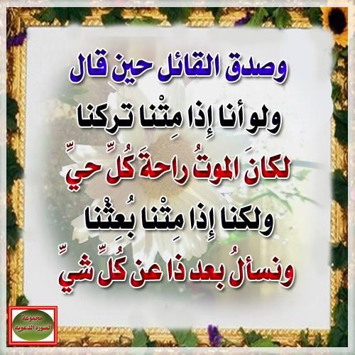 البطاقات الاسلامية  91977010