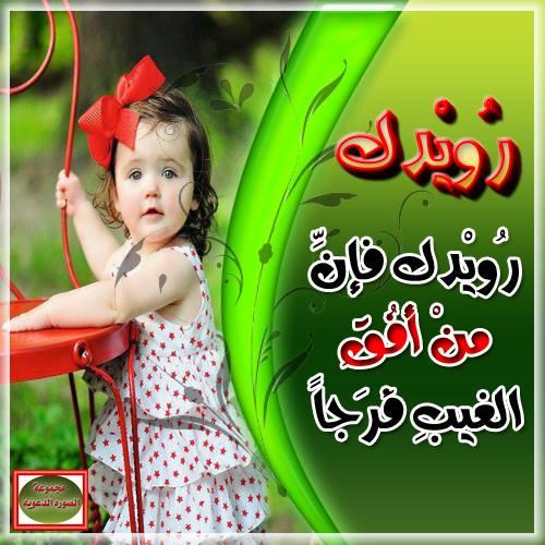 البطاقات الاسلامية  91977110