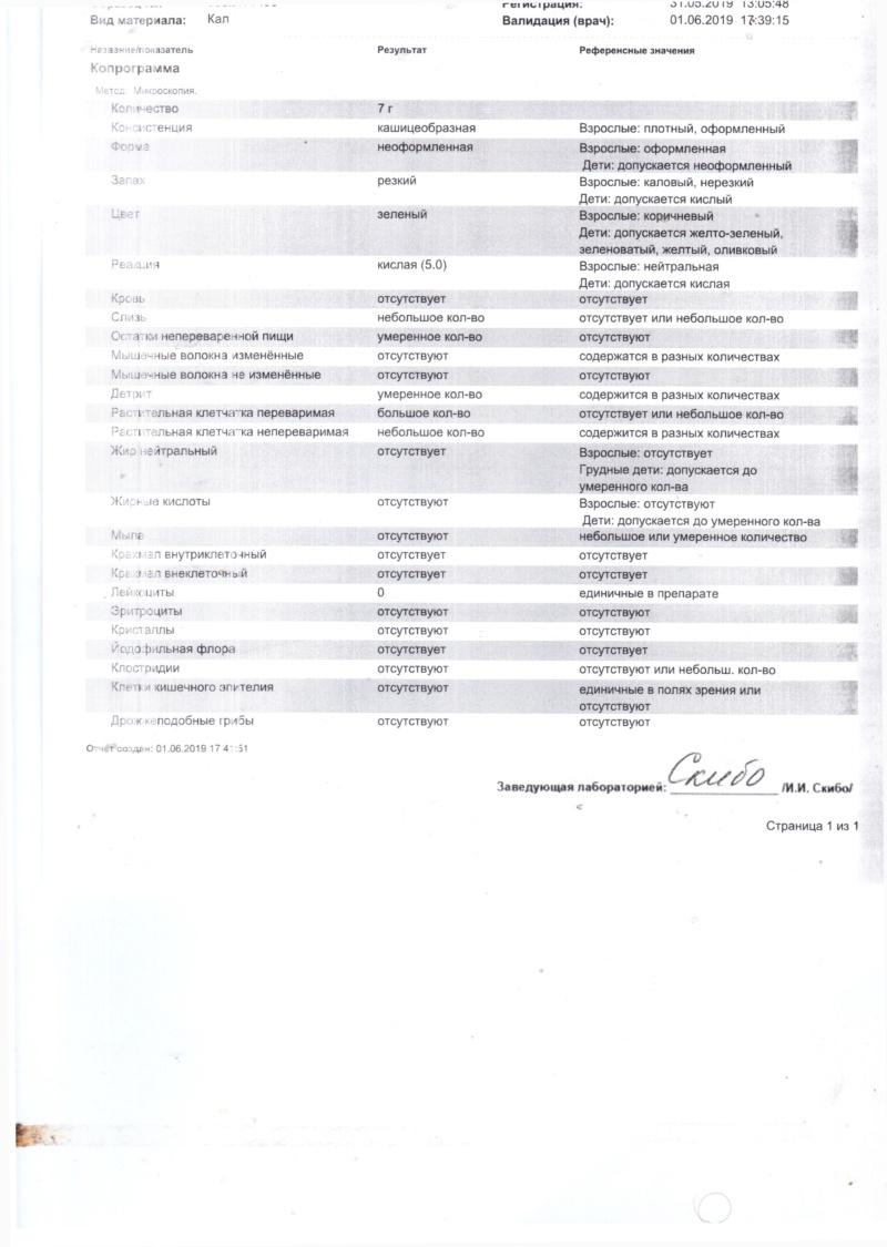 Арсений 2014 - Страница 7 A10
