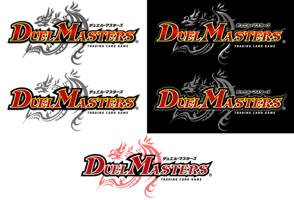 Duel Masters Logo [DOWNLOAD] Duelma10