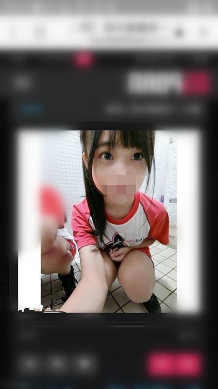 逗逗.156.C 19歲小小年紀玩大尺度 娃娃臉蛋大眼+賴36552012可約skype:bjx68 Messag13